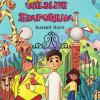 Collingwood's Amazing Wildlife Park Audio book